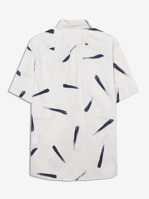 Erkek Beyaz Kısa Kollu Poplin Gömlek