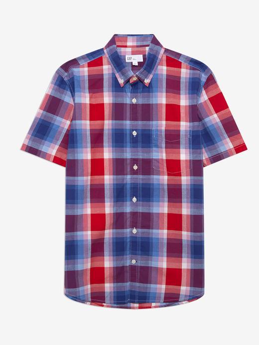 Erkek Çok renkli Slim Fit Kısa Kollu Gömlek