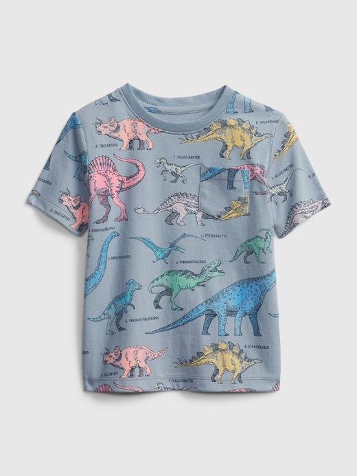 Erkek Bebek Gri Kısa Kollu Desenli T-Shirt