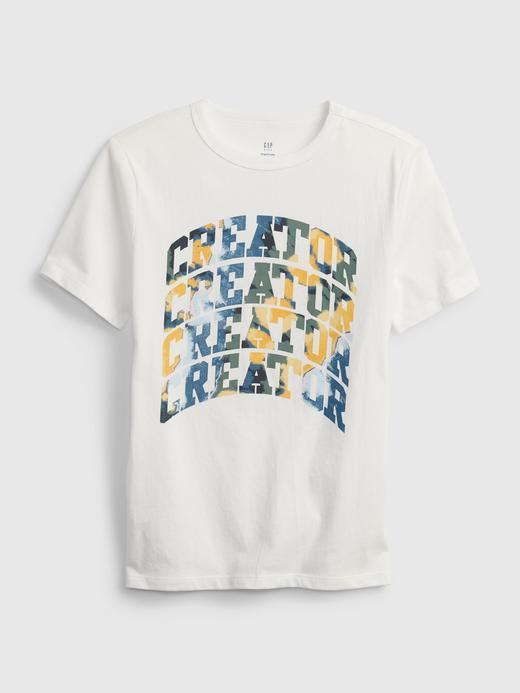 Erkek Çocuk Beyaz Organik Pamuk  Grafik Desenli T-Shirt