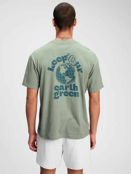 Erkek Bej Grafik Desenli T-Shirt