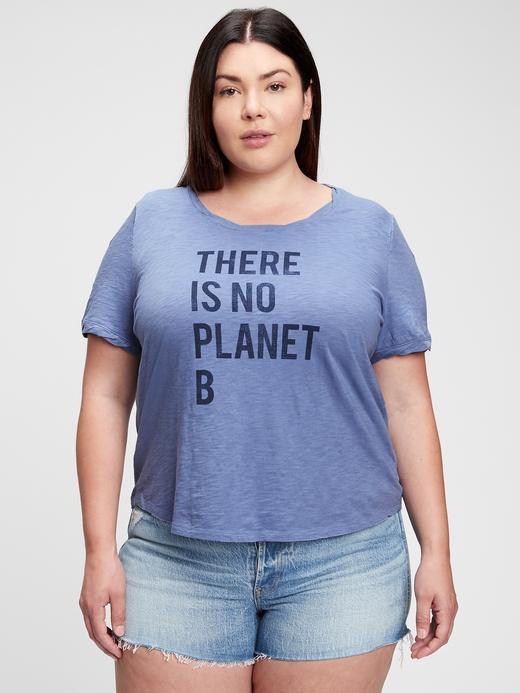 Kadın Bej Grafik Desenli T-Shirt