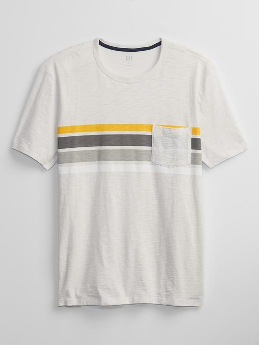 Erkek Bej Çizgili  T-Shirt