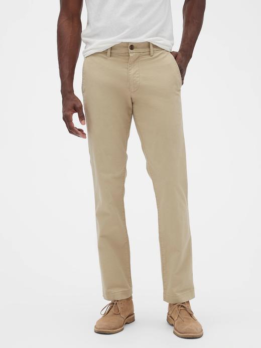 Erkek Bej Straight Fit Jean Pantolon