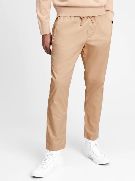 Erkek Bej Saf Pamuklu Easy Pantolon