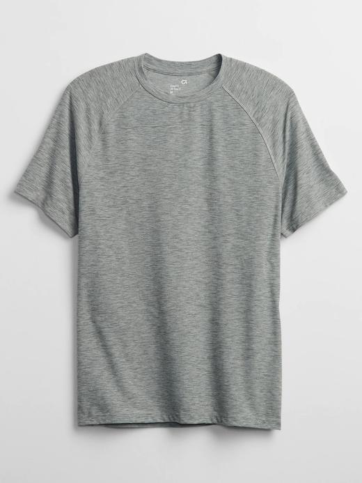 Erkek Gri GapFit All Day T-Shirt