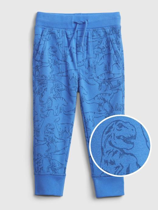 Erkek Bebek mavi Dinazor Desenli Pull-On Eşofman
