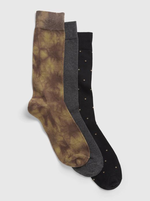 Erkek Yeşil 3'lü Desenli Çorap Seti