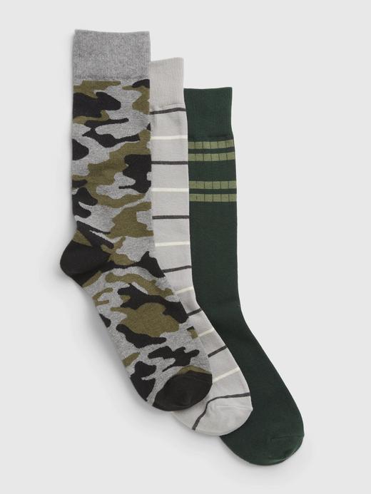 Erkek Gri 3'lü Desenli Çorap Seti