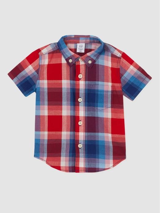 Erkek Bebek Çok Renkli Kısa Kollu Gömlek