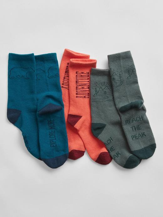 Erkek Çocuk Çok Renkli 3'lü Grafik Desenli Çorap Seti