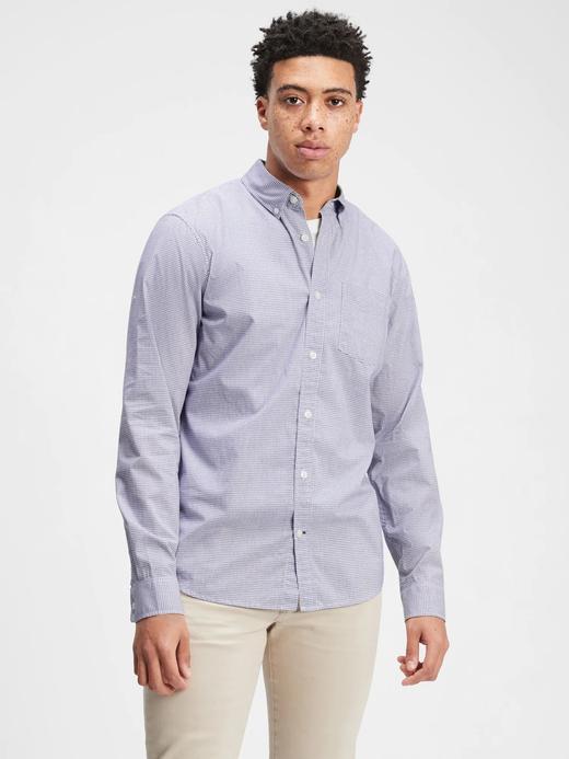 Erkek Mavi Poplin Slim Fit Gömlek