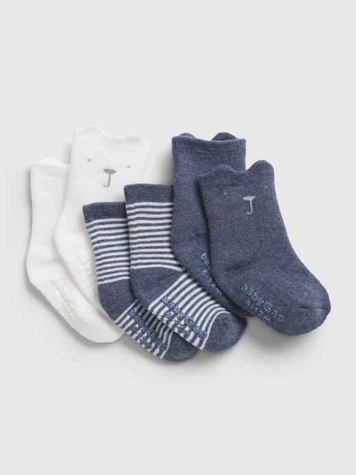 Erkek Bebek Mavi %100 Organik Pamuk 3'lü First Favorite Çorap Seti