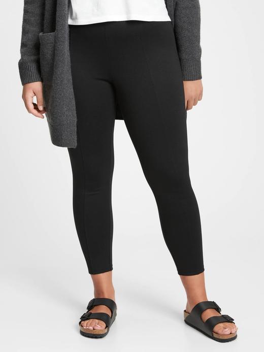 Kadın Siyah Ponte Legging Tayt