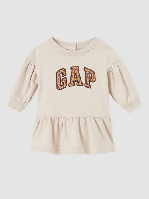 Kız Bebek bej Leopar Desenli Elbise