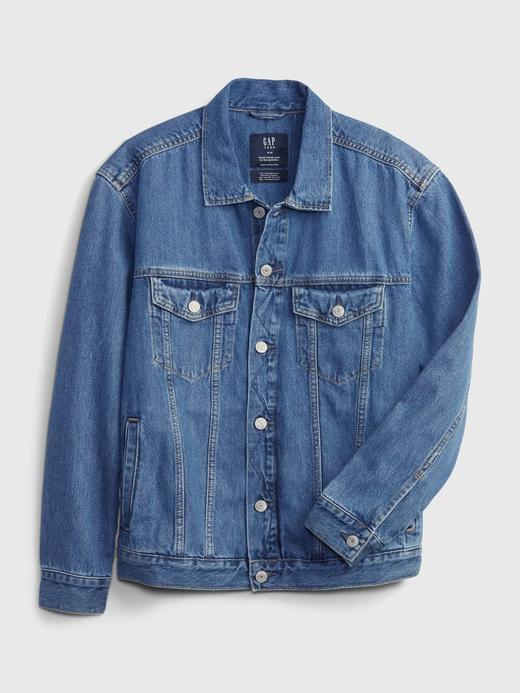 Erkek Çocuk mavi Oversized Denim Ceket